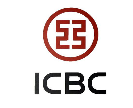 Industrial and Commercial Bank of China, one of the 'top 10 most valuable brands of 2017' by China.org.cn.
