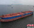 Huge vessel 'Varada Blessing' finally sells on Taobao