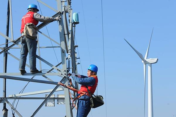 Éolien chinois