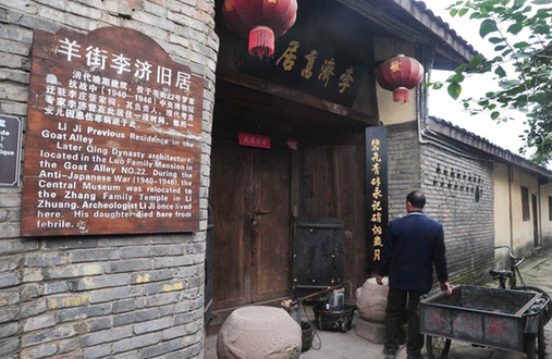 how to travel to lizhuang ancient town