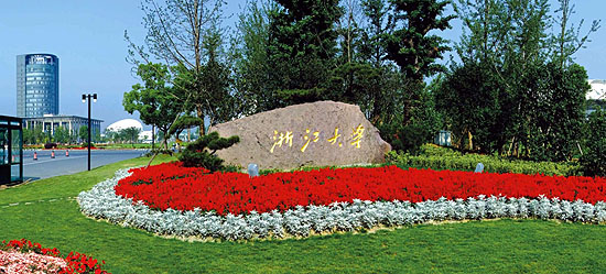 Zhejiang University, one of the 'top 10 institutions in China' by China.org.cn.