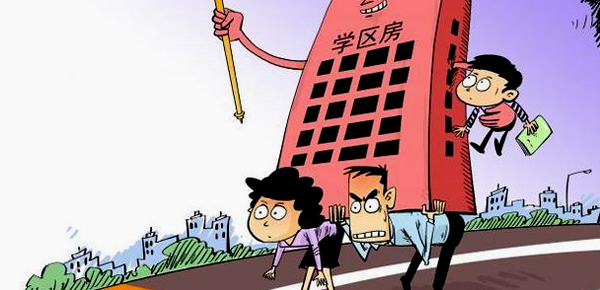 Cartoon showing a Chinese family bearing huge financial pressure for a house purchase in a school district. [Photo / The Economic Observer]