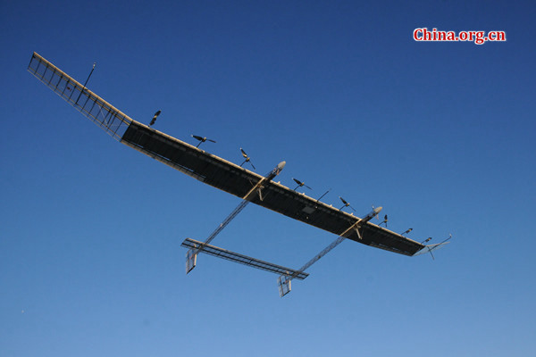 A Caihong (Rainbow) Solar-Powered UAV conducts a test flight at an undisclosed time and location. [File photo provided to China.org.cn by CAAA]
