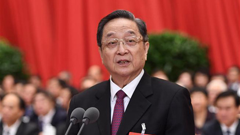Yu Zhengsheng presides over closing meeting of fifth session of 12th CPPCC National Committee