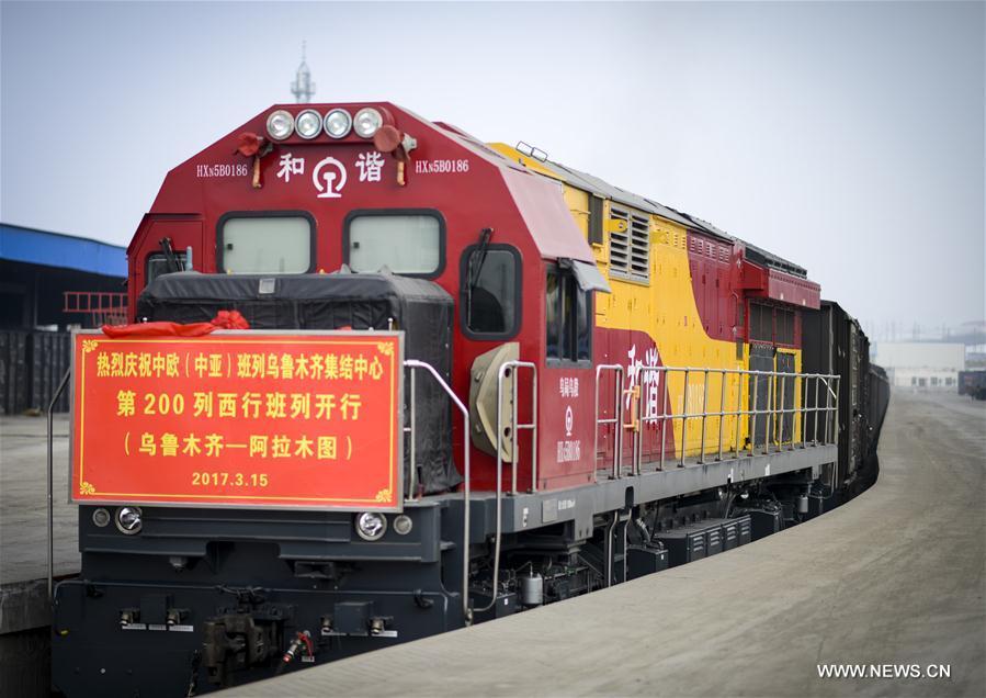 Urumqi logistics center accomplishes 200 trips of freight
