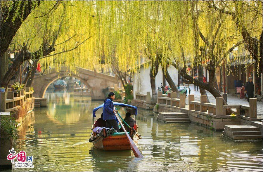 Resultado de imagem para zhouzhuang water town shanghai