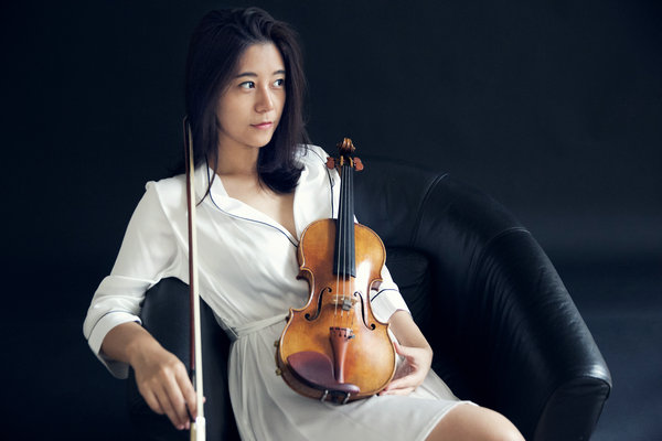 Carnegie Hall Opportunity Excites Chinese Violinist China Org Cn