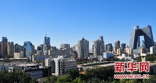 The photo shows a scenery of Central Business District (CBD) in Beijing. [File photo/Xinhua]