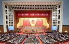 【中英双语对照】2017年国民经济和社会发展计划报告(全文)