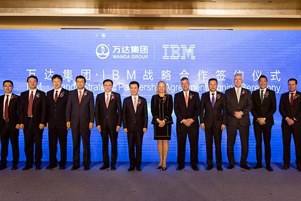 Wanda and IBM sign cloud computing deal
