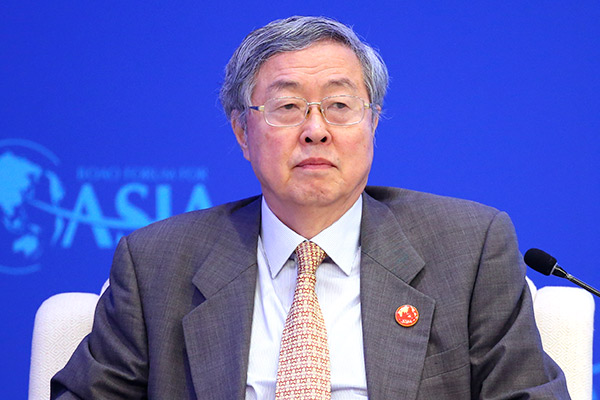 Central bank official: Boost economy using fiscal policy