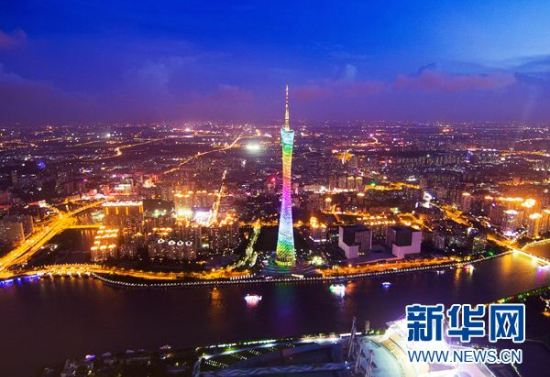 Guangzhou, one of the 'Top 5 sleepless cities in China' by China.org.cn