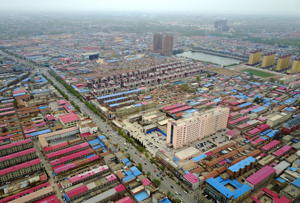 SDIC vows to boost Xiongan New Area