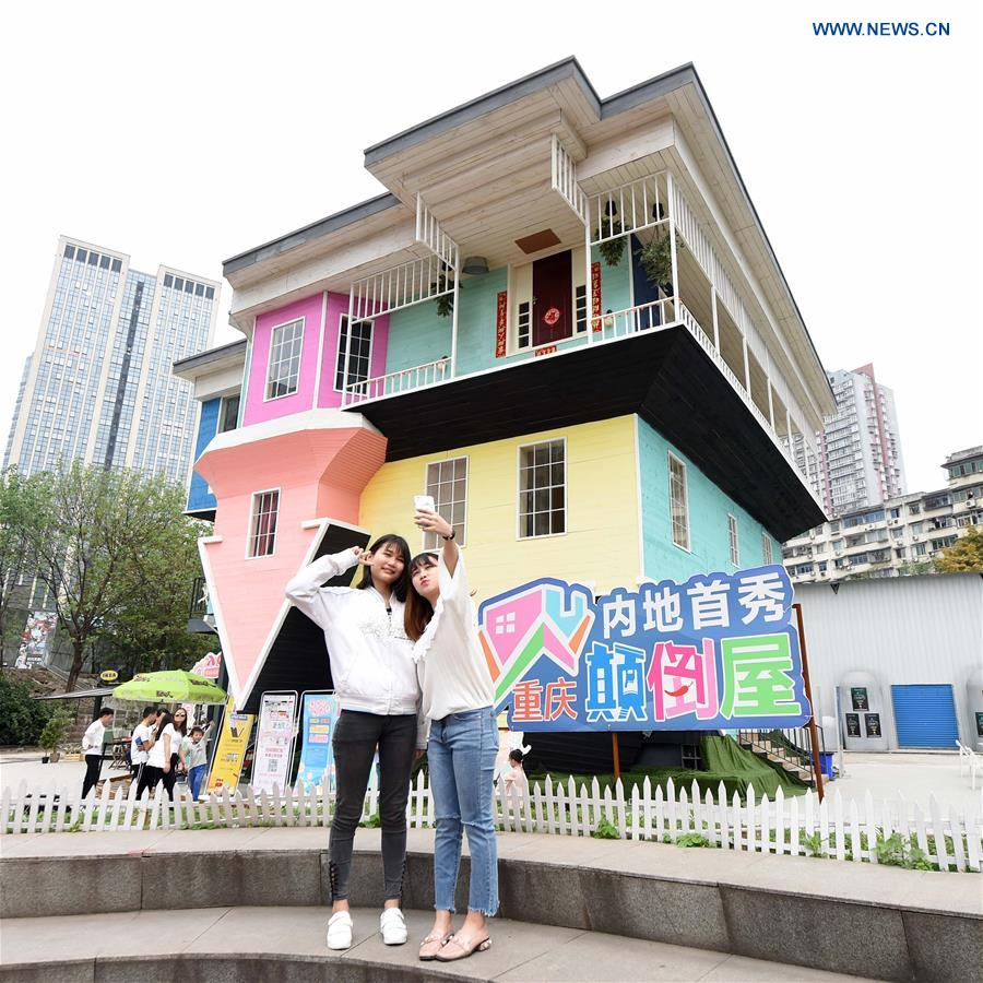 CHINA-CHONGQING-INVERTED HOUSE (CN)