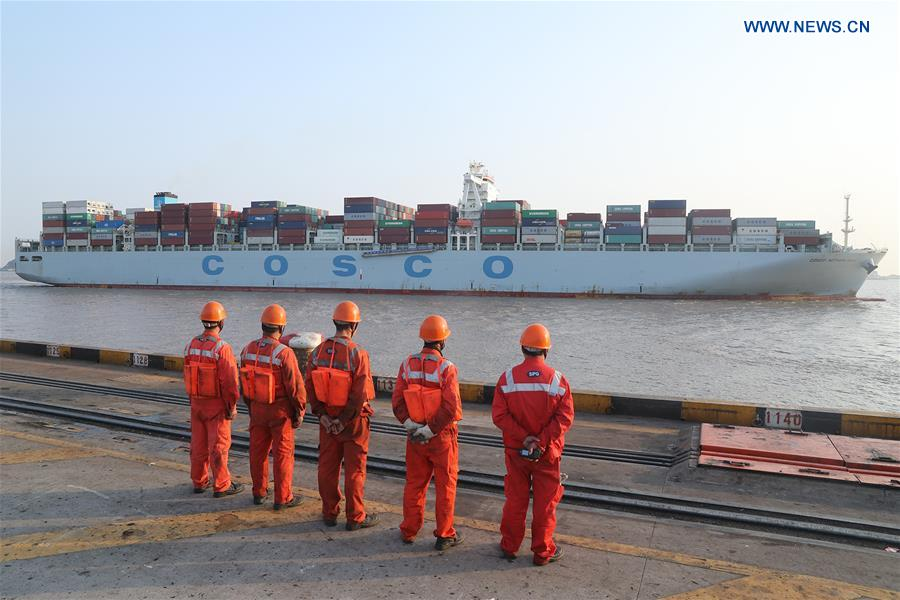 China's container freighter Netherlands to leave Shanghai
