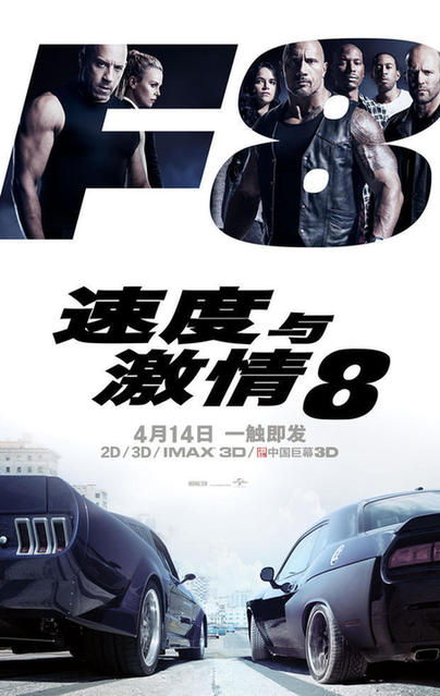 39 fast 8 39 on fastest track to reap china 39 s box office gold. Black Bedroom Furniture Sets. Home Design Ideas