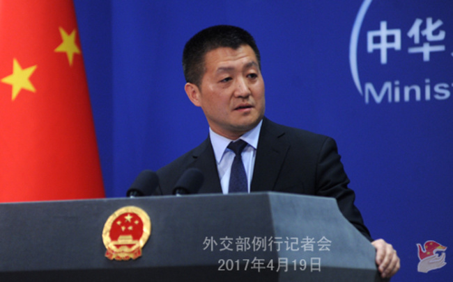 Foreign ministry spokesperson Lu Kang at Wednesday's press briefing [Photo: Ministry of Foreign Affair]