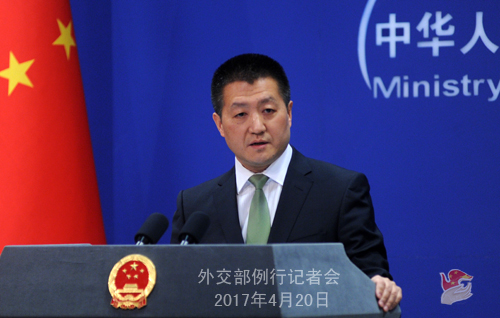 Foreign Ministry spokesman Lu Kang speaks at the press conference in Beijing on April 20,2014. [Photo/www.fmprc.gov.cn]