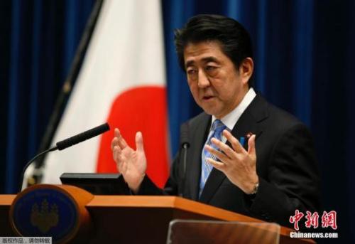 Japanese Prime Minister Shinzo Abe. [Photo/Chinanews.com]