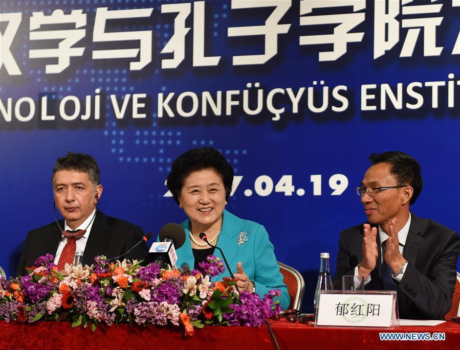 China urges Confucius Institutes to bridge diverse cultures: vice premier
