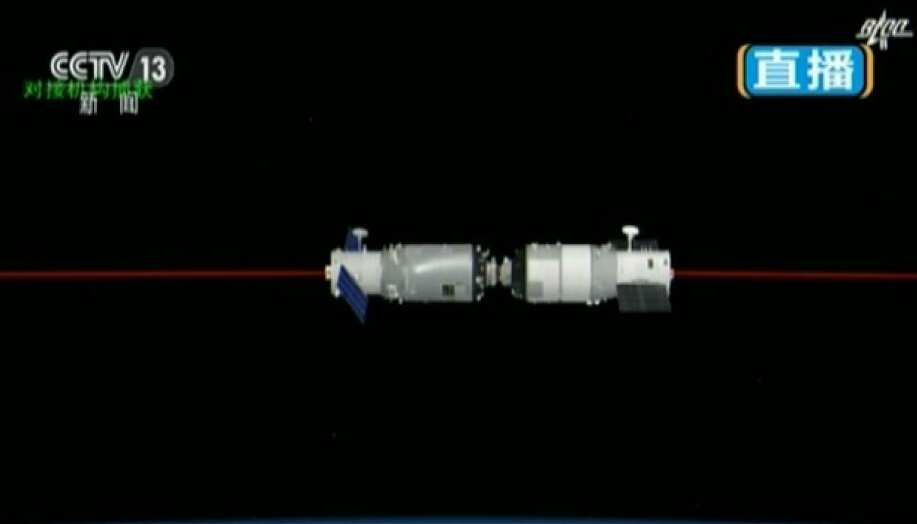 China's 1st cargo spacecraft Tianzhou-1 docks with space lab