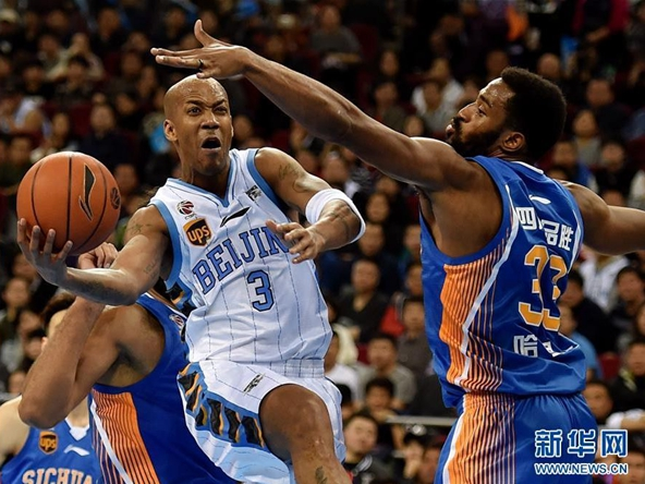 China basketball fans bid fond farewell to Stephon Marbury