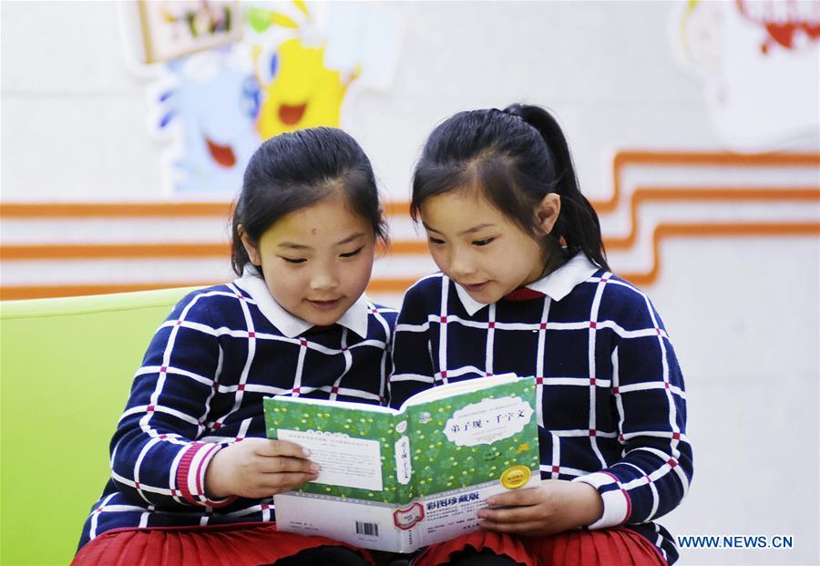 People Enjoy Reading On World Book Day China Org Cn