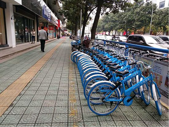 Xiaoming, one of the 'top 10 bike-sharing apps in China' by China.org.cn.