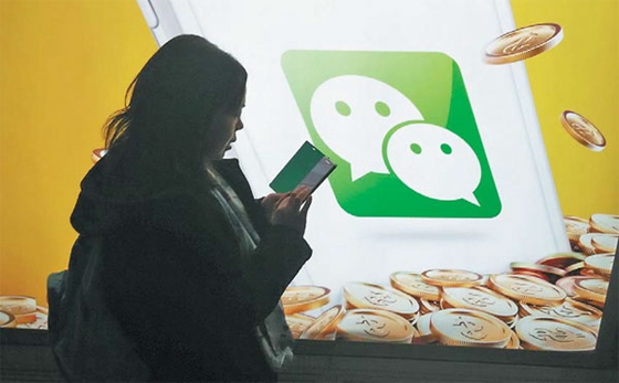 WeChat, the ubiquitous messaging app, is being used for an ever longer period of time and is growing into a lifestyle choice. [Photo provided to China Daily]