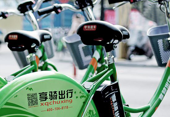 xqchuxing, one of the 'top 10 bike-sharing apps in China' by China.org.cn.