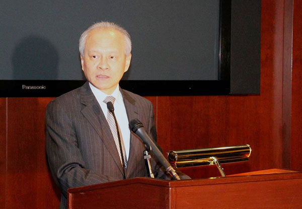 Chinese ambassador to US calls for diplomacy in wake of THAAD deployment