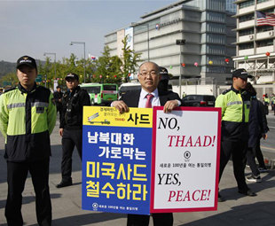 South Koreans shout 'THAAD Out, Peace In'