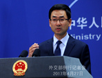 China urges EU to stop interfering in HK, Macao affairs