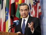 FM stresses directions in dealing with Korean Peninsula issue