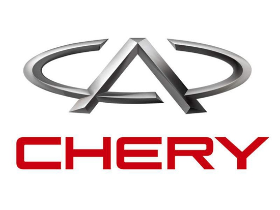 Chery, one of the 'top 10 best-selling domestic automobile enterprises' by China.org.cn.