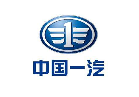 FAW Group, one of the 'top 10 best-selling domestic automobile enterprises' by China.org.cn.