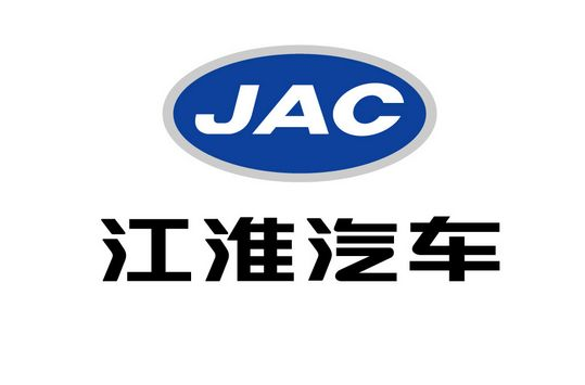 JAC, one of the 'top 10 best-selling domestic automobile enterprises' by China.org.cn.