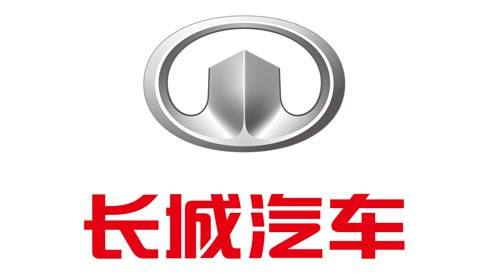 Great Wall Motor, one of the 'top 10 best-selling domestic automobile enterprises' by China.org.cn.