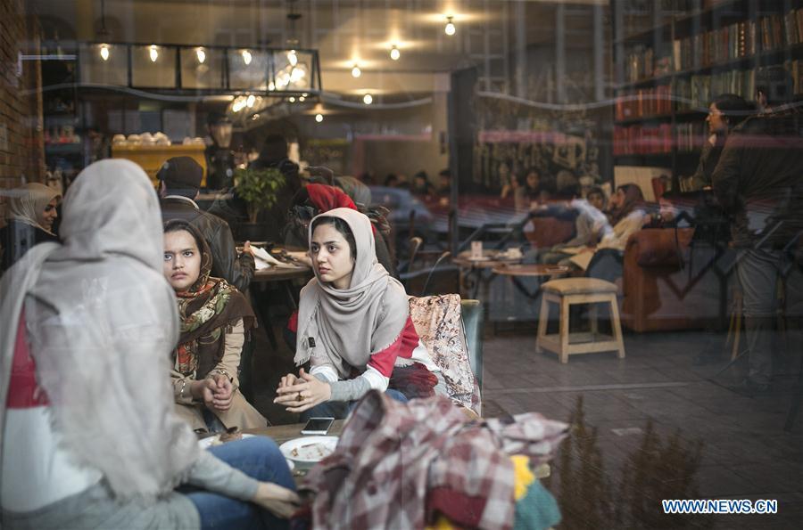National Handicrafts Exhibition held in Tehran, Iran