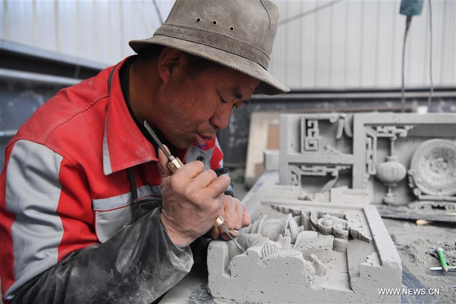 CHINA-GANSU-LINXIA-BRICK CARVING (CN)
