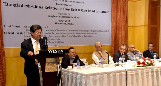 Conference on Bangladesh-China ties, Belt and Road Initiative held in Dhaka