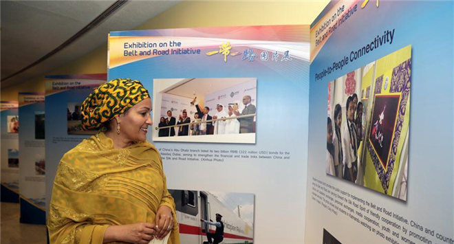 Photo exhibition on Belt and Road Initiative opens at UN headquarters