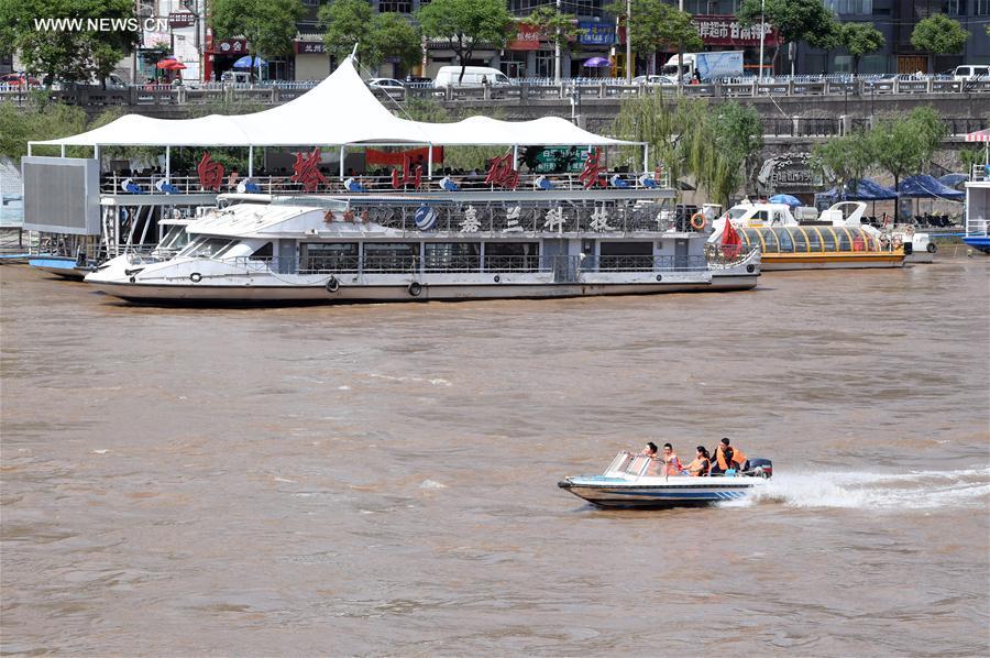 CHINA-LANZHOU-YELLOW RIVER-TOURISM (CN)