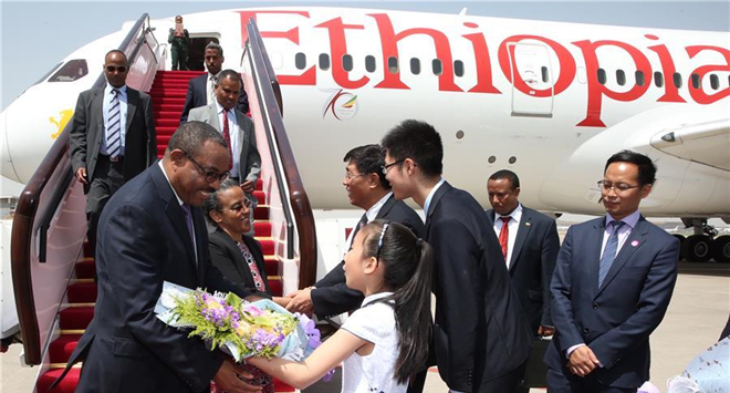 Ethiopian PM arrives in Beijing to attend Belt and Road Forum
