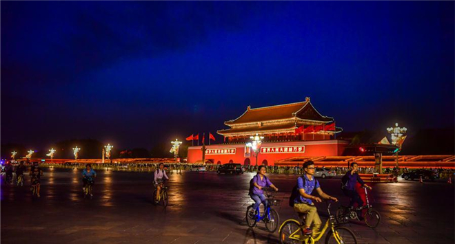 Landscape lighting to illuminate Beijing to greet Belt and Road Forum