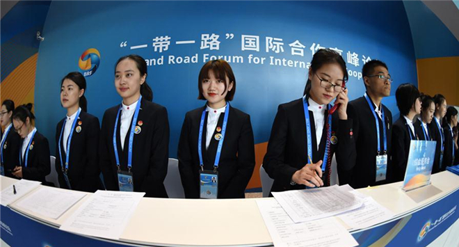 Belt and Road Forum for Int'l Cooperation to be held in Beijing