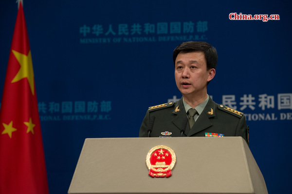 Chinese military jets intercept USA  aircraft