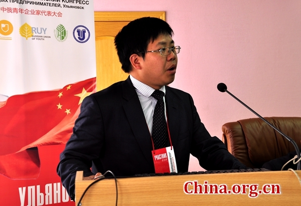 Young Chinese, Russian entrepreneurs seek cooperation opportunities