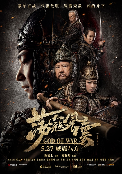 Chinese domestic films' darkest hours? - China org cn