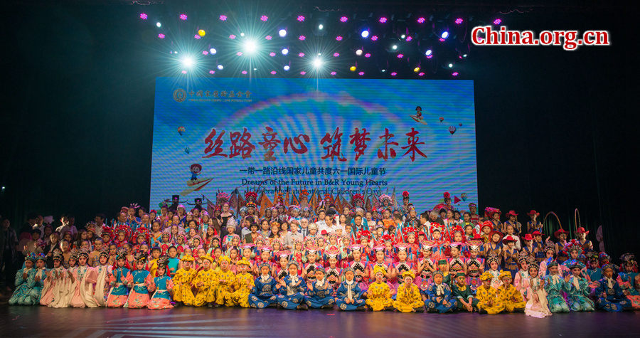 各国儿童合唱《多么美好的世界》与《歌声与微笑》.嘉宾领导上台